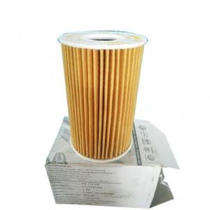 Diesel Oil Filter (Vento)