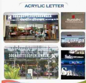 LED Acrylic Letter Signage