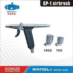 GP-1 Airbrush