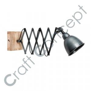 Zig-Zag Adjustable Lamp With Wooden Base