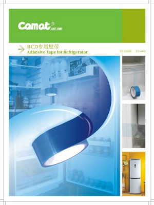 Adhesive Tape for BCD