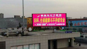 Outdoor P6 LED TV Advertising Displays