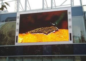 P12 Outdoor Advertising RGB LED Displays