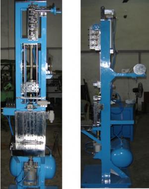 PAPER EDGE CLIPPING MACHINE (AUTOMATIC)