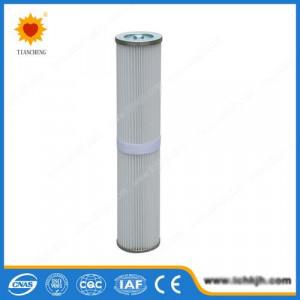 Air Filter Element For Atlas Copco Drilling Machine