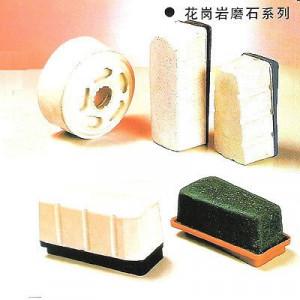 Abrasive Stone