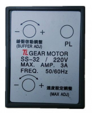 AC Motor Speed Controller SS 32