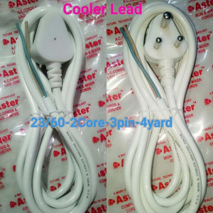 Aster Cooler Power Cord
