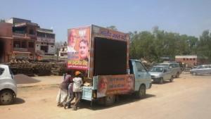 Advertising LED Mobile Van