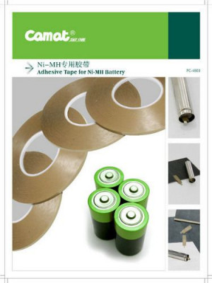 Adhesive Tape for Ni-MH Battery
