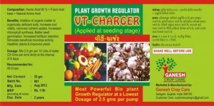Vt-Charger Agro Proudct