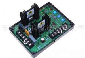 GAVR-15B Voltage Regulator