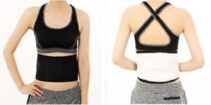 Plush Sport Back Support Adjustable Warming Waist Belt