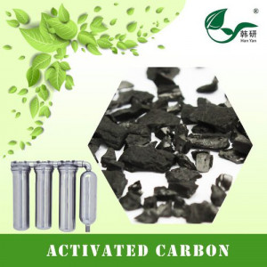 Activated Carbon For Industrial Chemical / Gold Recovery