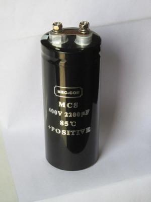 400V 2200uF AEC 8081 Capacitor
