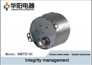 50KTYZ-D1 Miniature Synchronous Motor / Brushless Gear Motor Air Conditioning Valve