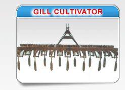 GILL CULTIVATOR