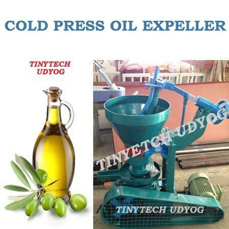 Cold Press Oil Expeller