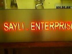Acp Glow Sign Box